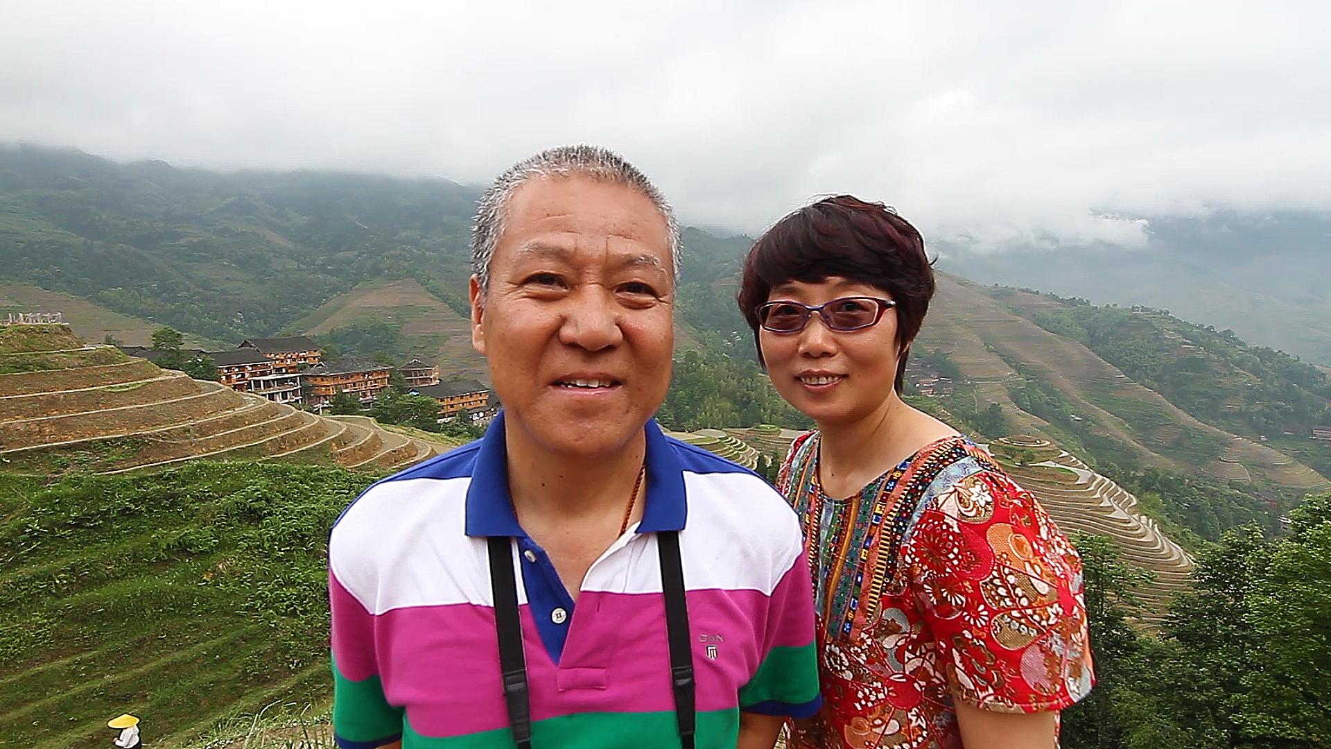Chine, Guilin, Tiantouzhai, rizières de Longji, rizières en terrasses
